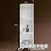 上億衛浴 浴室邊櫃窄置物櫃 實木小儲物櫃 掛墻式邊櫃 鏡子側櫃 時尚芭莎