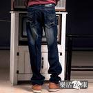牛仔褲★個性圖騰刷色伸縮中直筒牛仔褲● ...