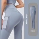 運動褲 瑜伽褲女緊身高腰提臀外穿跑步訓練健身褲翹臀高彈力打底運動長褲