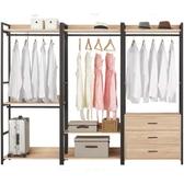 衣櫃 衣櫥 MK-098-2 艾麗斯7.8尺組合衣櫥 【大眾家居舘】