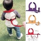 日本防丟失繩  寶寶牽引帶 兒童防走失丟失 透氣帶安全繩 新年禮物