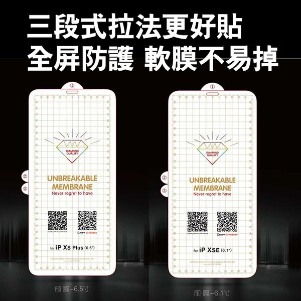 水凝貼 滿版 軟膜 iPhone 11 PRO X XR MAX PRO 三星 S7 edge S10 s10e S10+ S9 S9+ Note 8 9 10 隱形 曲面 保護貼