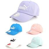 PUMA 基本系列棒球帽 (鴨舌帽 帽子 遮陽 防曬 免運 ≡排汗專家≡