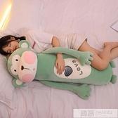 可愛猴子公仔娃娃玩具嬰兒腸絞痛睡覺抱枕女生床上長條枕玩偶  牛轉好運到 YTL