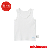 MIKI HOUSE 日本製 天竺棉男童背心內衣