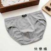純棉寬鬆加大碼肥佬三角褲青年短底褲頭