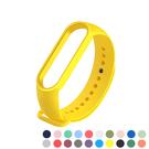 小米手環5專用錶帶-黃色