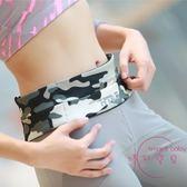 運動腰包 男女戶外健身裝備運動手機腰包女隱形輕薄貼身跑步薄多功能小腰帶