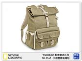 【分期0利率】National Geographic NG 國家地理 探險家系列 NG 5168 小型雙肩後背包(公司貨)