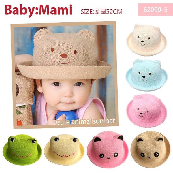 貝比幸福小舖【62099-5】可愛日系寶寶夏涼遮陽抗uv草帽/遮陽帽/兒童帽
