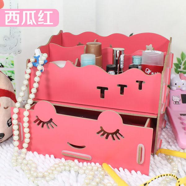 【我們網路購物商城】DIY可愛木質化妝桌整理收納盒 首飾收納盒 桌面/抽屜/首飾/木質-小款(1入)