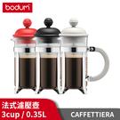 丹麥Bodum CAFFETTIERA 法式濾壓壺 350cc