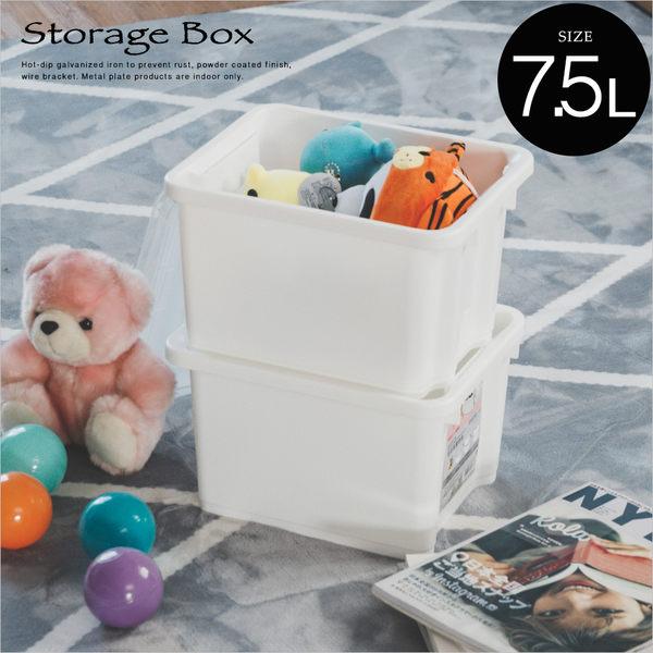 玩具收納 收納 塑膠櫃 收納箱 置物箱【R0121】塔塔家置物箱7.5L 樹德MIT台灣製 完美主義