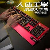 真機械鍵盤電競手托青軸黑軸電腦網吧辦公牧馬人網紅游戲專用JY