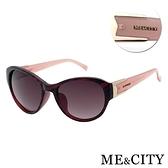 【南紡購物中心】【SUNS】ME&CITY 時尚簡約豹紋系列太陽眼鏡 抗UV(ME 1212 E09)
