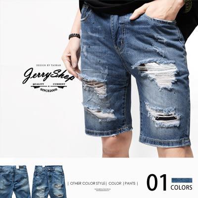 牛仔短褲 JerryShop 大割破黑點潑漆牛仔短褲 五分褲 抓鬚【XX00A69】