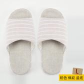 HOLA 舒適條紋盆底拖 粉色 L
