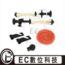 【EC數位】GODOX 神牛 VB18 專用鋰電池 V860 II V860N C V850 II VB-18 閃光燈