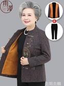 現貨-媽媽外套 中老年奶奶裝秋冬外套女60歲媽媽冬裝套裝老人衣服太太棉衣 11/26新年禮物