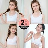 發育期內衣女童純棉少女文胸8-12歲小學中大童 貼身衣物,不退不換  布衣潮人