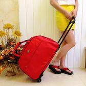 交換禮物-正韓防水拉桿包牛津布小旅行包行李拖箱男女帆布登機箱包WY