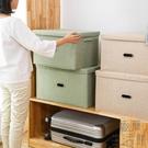 有蓋折疊棉麻衣物收納箱布藝衣柜收納盒整理箱【極簡生活】