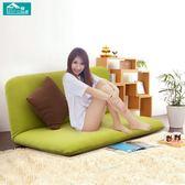 懶人沙發榻榻米雙人折疊椅床上靠背椅可拆洗電腦椅沙發椅