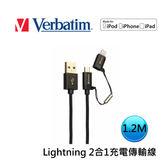 Verbatim Lightning&Micro2合1 USB 充電傳輸線 120cm