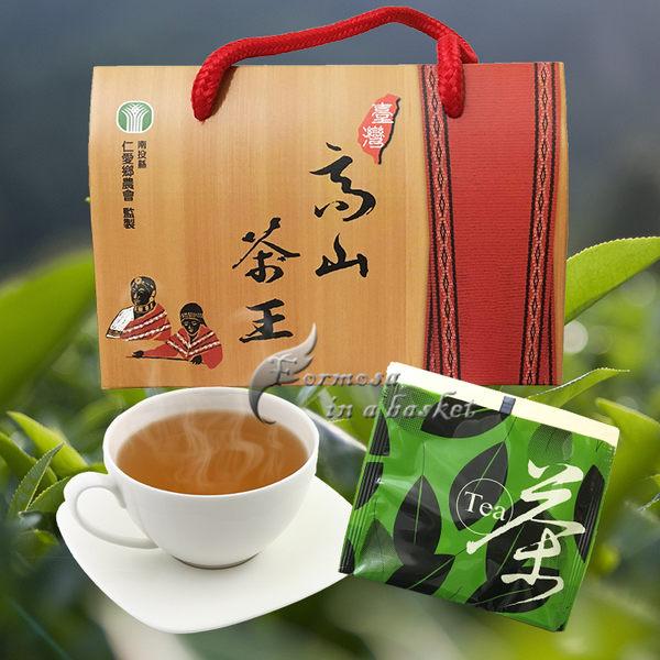 台灣高山茶王`立體茶包~---南投縣仁愛鄉農會