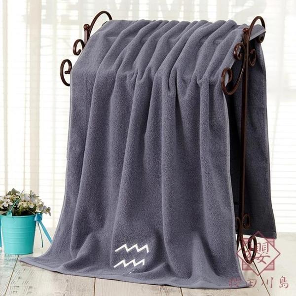 兒童浴巾柔軟便捷旅游洗澡巾毛巾被吸水情侶家用【櫻田川島】