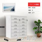 文件櫃鐵皮櫃資料櫃檔案櫃書櫃隔斷櫃儲物櫃矮櫃子帶鎖 小艾時尚NMS