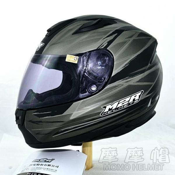 新品 M2R 得安 F-2C F2C #19 全罩 彩繪 安全帽 機車 騎士 全可拆 (多種顏色) (多種尺寸)