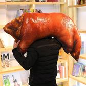 豬腳創意食物個性抱枕豬蹄靠墊娃娃卡通枕頭女生禮物igo    琉璃美衣