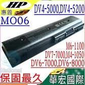 HP MO06 電池(保固最久)-惠普 MO09,DV4-5000,DV6-7000,DV6-8000,DV7-7000,DV4-5200,DV6-7200,M4-1050,TPN-W109