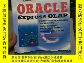 二手書博民逛書店oracle罕見express olapY245724 tech