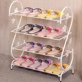 鞋架簡易家用多層簡約現代經濟型鐵藝宿舍拖鞋架子收納小鞋架鞋櫃wy  雙12八七折