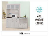【MK億騰傢俱】AS279-04雪松6尺拉盤收納餐櫃整組(含黑白根石面)