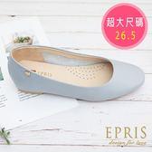 現貨 平底娃娃鞋推薦 星心公主 全真皮舒適好穿跟鞋 版型偏大 26.5 EPRIS艾佩絲-文青藍
