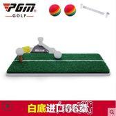 室內高爾夫韓版揮桿訓練器初學揮桿練習器迷你打擊墊igo時光之旅
