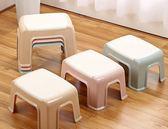 加厚塑料凳家用兒童小凳子方凳創意時尚浴室板凳客廳椅子成人矮凳  百搭潮品