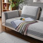 沙發墊防滑布藝簡約現代客廳通用坐墊全蓋四季全包萬能套罩巾