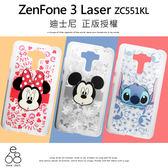 正版授權 迪士尼 字母背景 華碩 ZenFone 3 Laser ZC551KL 手機殼 透明殼 軟殼 保護 米奇 米妮 史迪奇