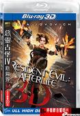 【停看聽音響唱片】惡靈古堡 4 陰陽界 3D Resident Evil: Afterlife (In 3D)