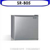 聲寶【SR-B05】47公升單門冰箱