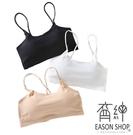 EASON SHOP(GW1977)實拍純色無鋼圈帶胸墊抹胸文胸後背交叉防走光吊帶內衣女上衣服彈力貼身內搭衫