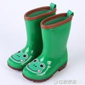 曦之桐時尚卡通兒童雨鞋男童女童水鞋嬰幼兒寶寶學生膠鞋中筒雨靴 印象家品旗艦店