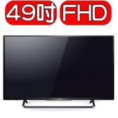 含標準安裝★KOLIN歌林【KLT-49EVT01】49型 低藍光 液晶顯示器+視訊盒