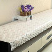 歐式PVC桌布長方形免洗防水桌布茶幾墊鞋櫃床頭櫃蓋布電視櫃桌布  ATF  極有家