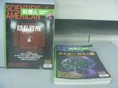 【書寶二手書T4/雜誌期刊_NLS】科學人_80~87期間缺81_共7本合售_隱私覺醒等