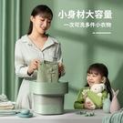 日本soseki善思便攜式折疊洗衣機迷你小型宿舍洗襪子內衣內褲神器 3C數位百貨MJ